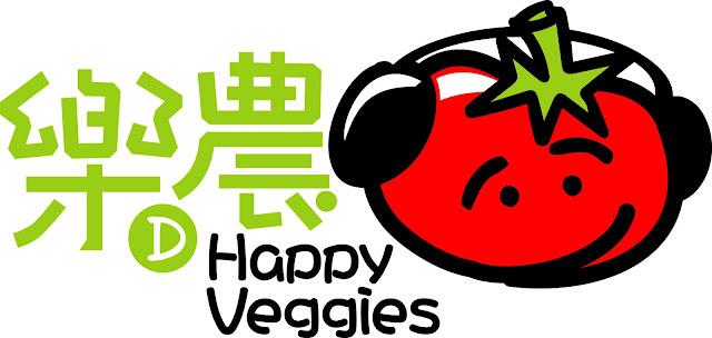 樂農素食館 Happy Veggies
